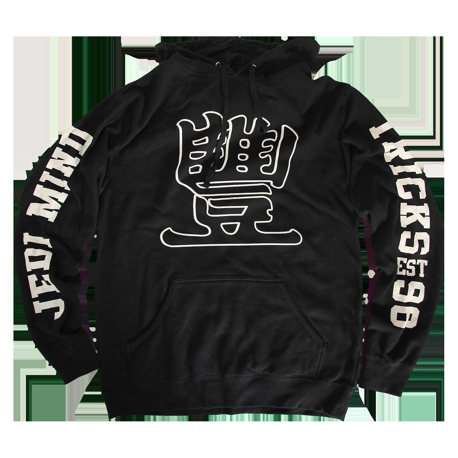 Broad Street Black Lightweight Pullover