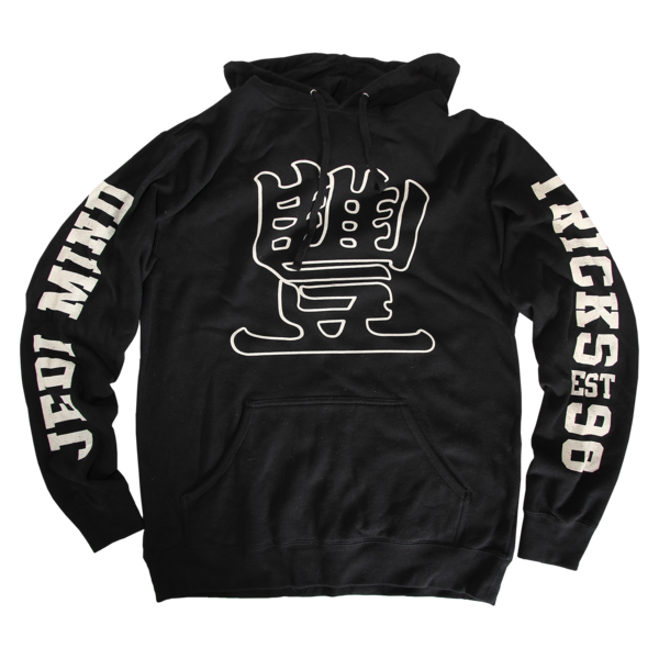 Broad Street Black Lightweight Pullover