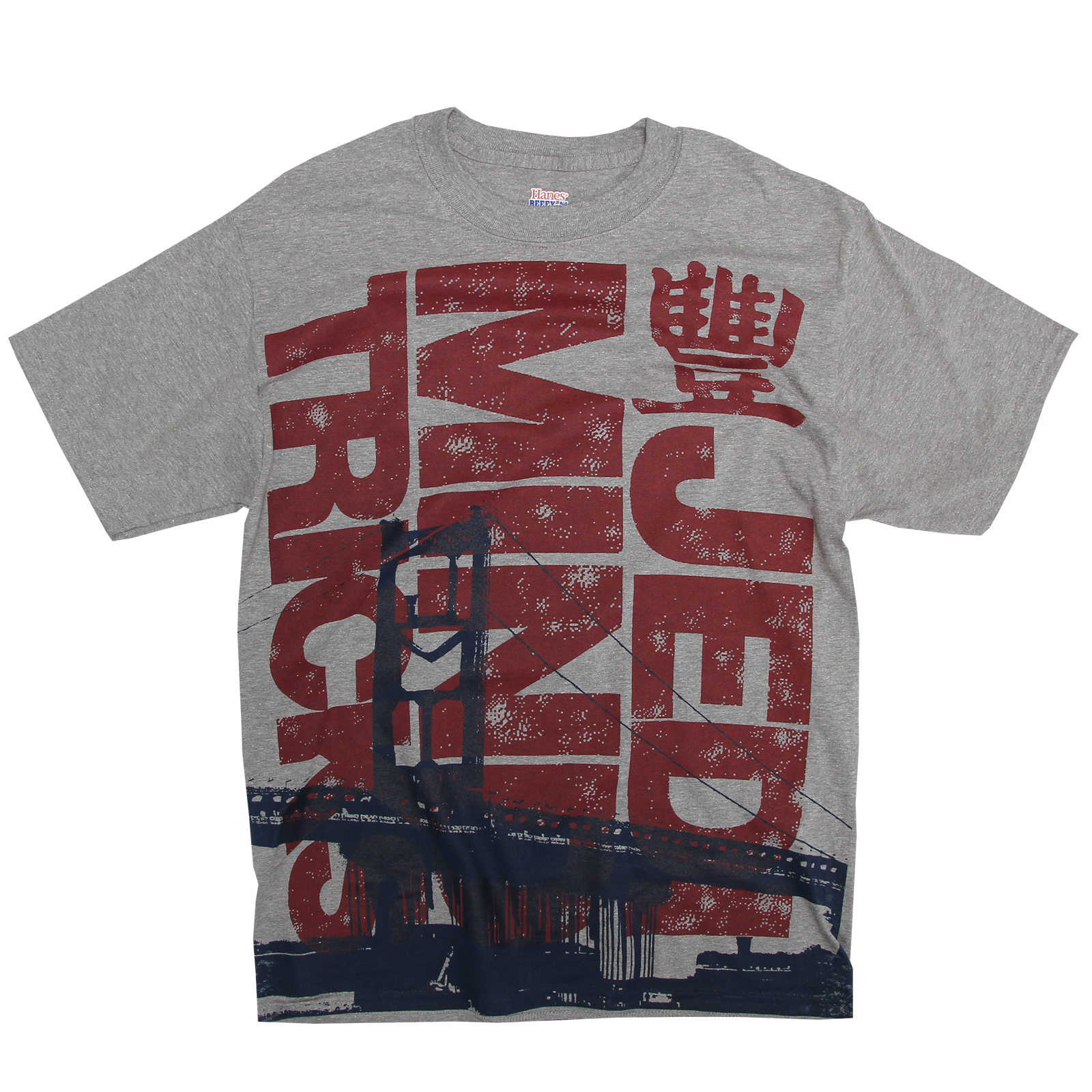 Navy Bridge Heather T-Shirt