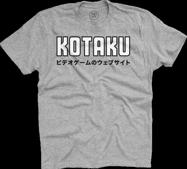 Japanese on Heather Grey T-Shirt