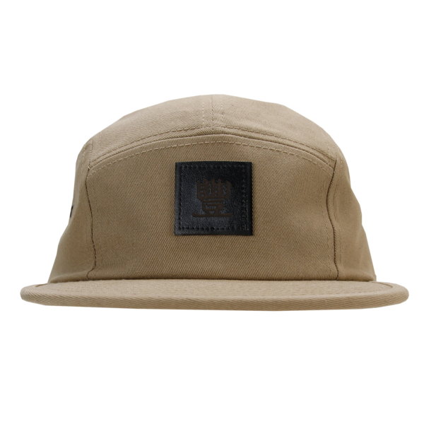 Leather Patch Khaki 5 Panel