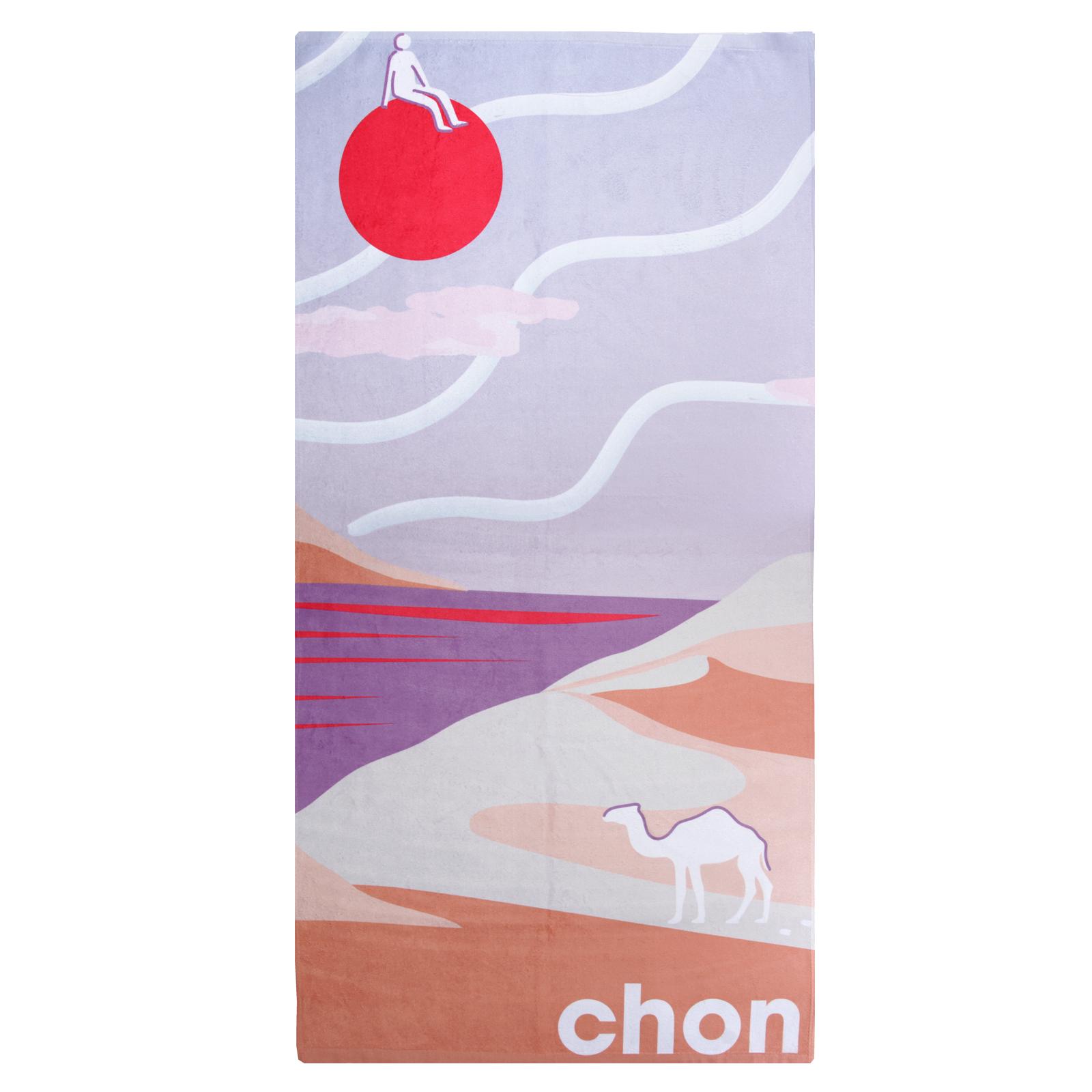 Chon Towel