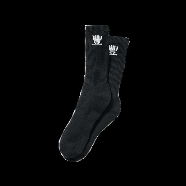 Logo Embroidered Socks