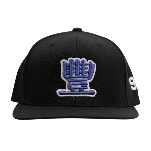 Collegiate Blue on Black Snapback