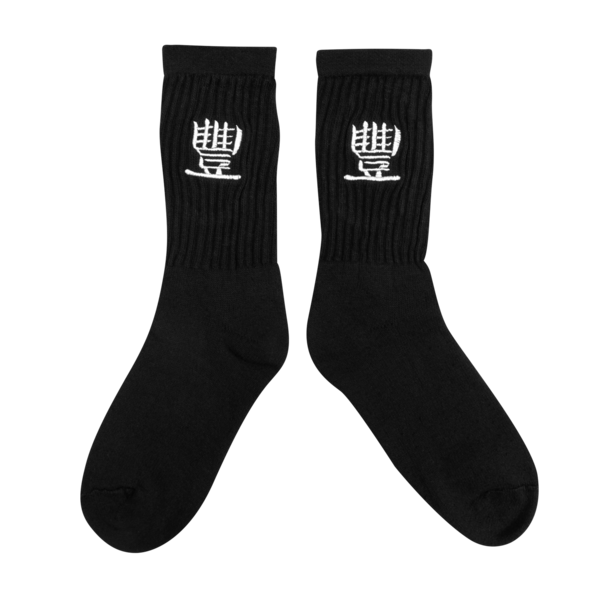 Logo Embroidered Socks