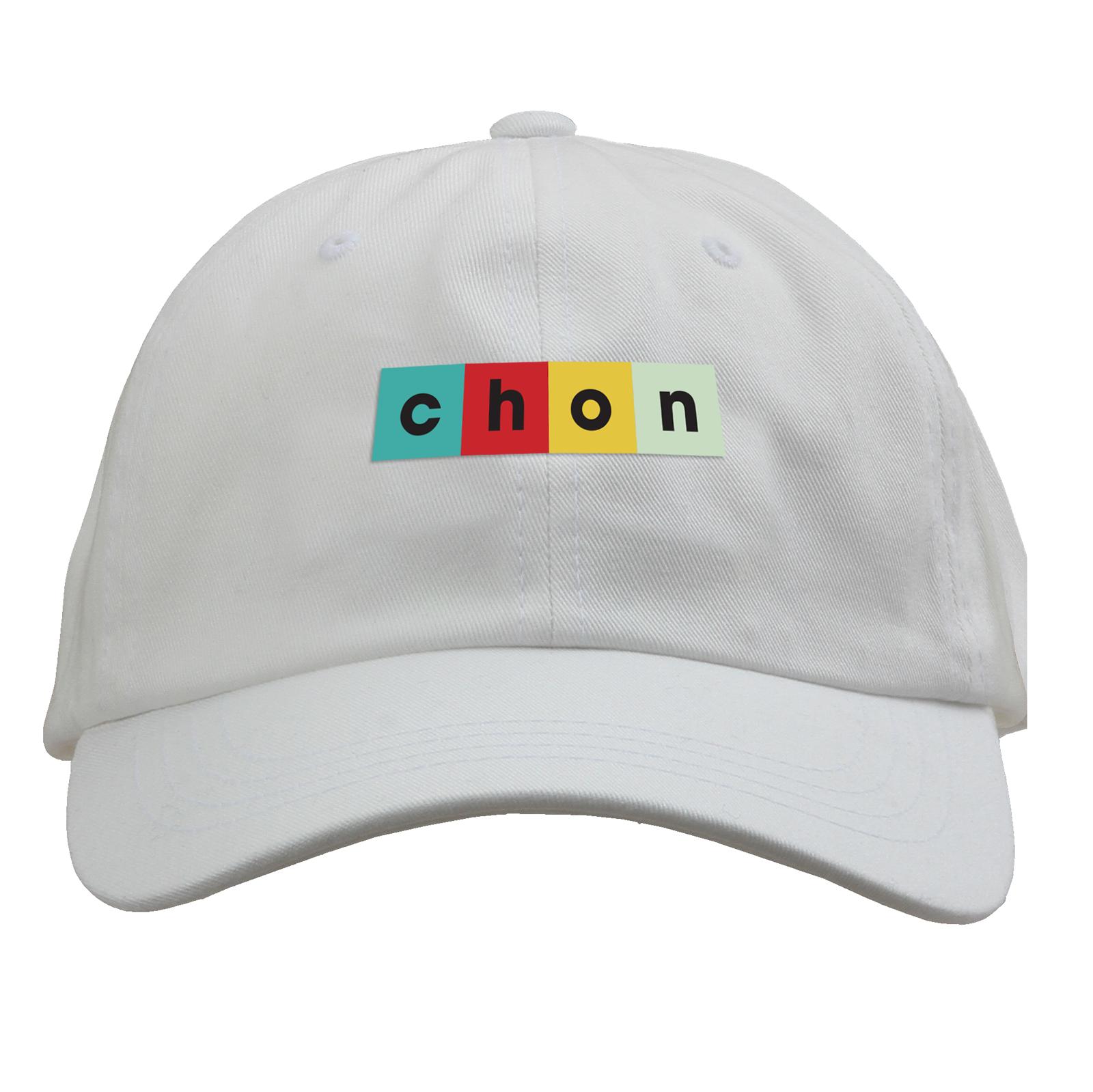 Grow 2 - Dad Hat